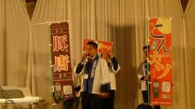 富岡商工会議所青年部さんからの挨拶